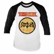 Batman Japanese Retro Logo Baseball Long Sleeve Tee, Baseball Long Sleeve Tee