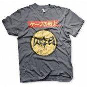 Batman Japanese Retro Logo T-Shirt, Basic Tee