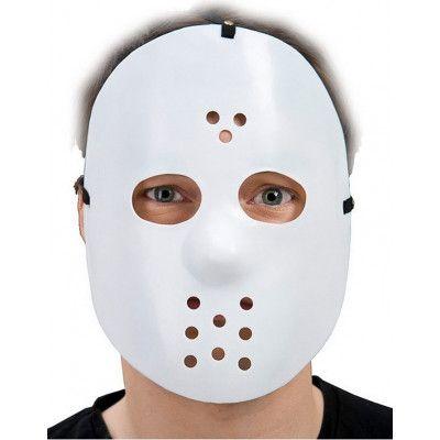 Jason Hockey Mask (mask)