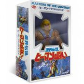 Masters of the Universe Vintage Collection - He-Man Japanese Box Ver.