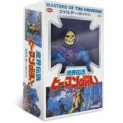 Masters of the Universe Vintage Collection - Skeletor Japanese Box Ver.