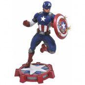 Marvel Gallery - Marvel NOW! Captain America