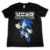 Sonic The Hedgehog Japanese Logo Kids T-Shirt, Kids T-Shirt